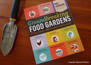 Post image for 73 Ways to Design Food Gardens